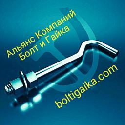 Фундаментный болт изогнутый тип 1.2 м24х1600 сталь 3сп2 ГОСТ 24379.1-2012