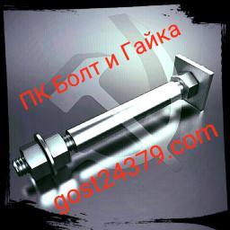 Фундаментный болт с анкерной плитой тип 2.2 м56х2800 сталь 3сп2 ГОСТ 24379.1-2012