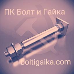 Фундаментный болт с анкерной плитой тип 2.2 м80х3150 сталь 3сп2 ГОСТ 24379.1-2012