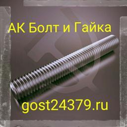 Фундаментный болт прямой тип 5 м12х150 сталь 3сп2 ГОСТ 24379.1-2012