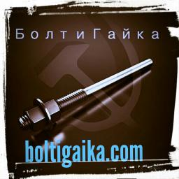 Фундаментный болт прямой тип 5 м24х500 сталь 3сп2 ГОСТ 24379.1-2012