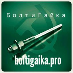 Фундаментный болт прямой тип 5 м36х800 сталь 3сп2 ГОСТ 24379.1-2012