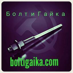 Фундаментный болт прямой тип 5 м48х600 сталь 3сп2 ГОСТ 24379.1-2012