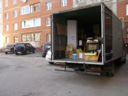 переезды грузчики упаковка мебели 5 х тоник