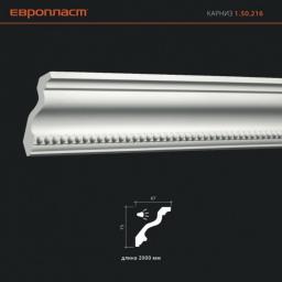 СКИДКИ! 75мм*67*2000 мм Полиуретановый карниз Европласт 1.50.216