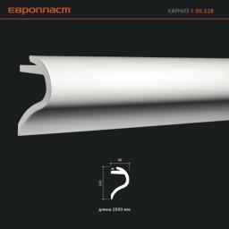 СКИДКИ! 141мм*80*2000 мм Полиуретановый карниз Европласт 1.50.228