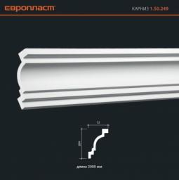 СКИДКИ! 104мм*72*2000 мм Потолочный карниз Европласт 1.50.249