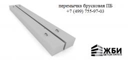 Перемычка 3ПБ13-37п