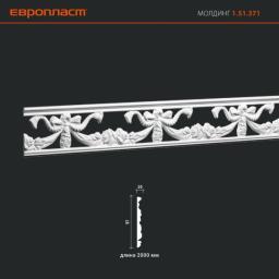 СКИДКИ! 97мм*10*2000 мм Полиуретановый молдинг Европласт 1.51.371