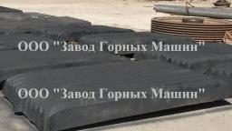 Плита дробящая неподвижная 4845000002