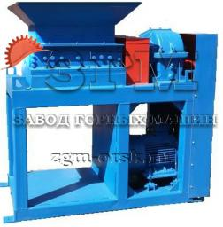 Шредер двухроторный для промышленной переработки.
