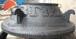 Броня неподвижная (КСД-Т)1-79167-01
