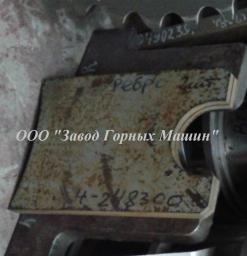 Ребро 4-248300