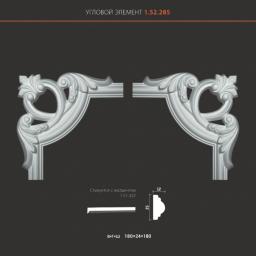 СКИДКИ! 180*180*24 мм Полиуретановый угловой элемент Европласт 1.52.285