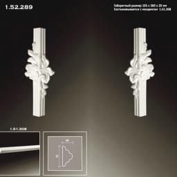 СКИДКИ! 105*300*20 мм Полиуретановый угловой элемент Европласт 1.52.289