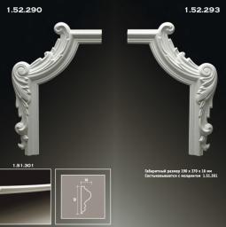 СКИДКИ! 215*395*24 мм Полиуретановый угловой элемент Европласт 1.52.290