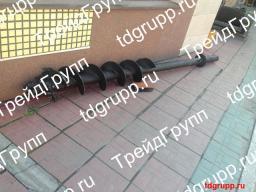 Шнек телескопический 3000/5000 (300мм)