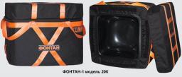 Устройство для защиты от взрыва (Локализатор взрыва) ФОНТАН–1 20к. Низкая цена, звоните прямо сейчас. 248-04-04, 8-913-715-88-32.