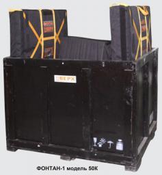 Устройство для защиты от взрыва (Локализатор взрыва) ФОНТАН–1 50К.Низкая цена, звоните прямо сейчас. 248-04-04, 8-913-715-88-32.