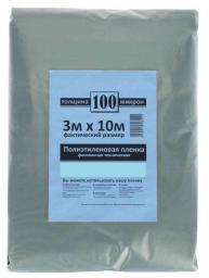 Плёнка полиэтиленовая 3х10м толщина 100 и 200мкм