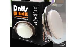 Светильники встраиваемые Datts GX53 H2 для натяжных потолков (упак.10 шт.)