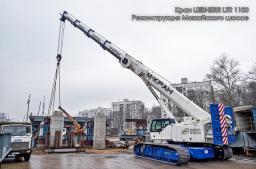 Аренда гусеничного крана LIEBHERR LTR 1100 г/п 100 тонн