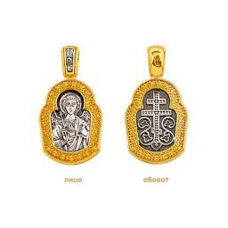 Серебрянная икона  37386