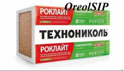 Утеплитель Роклайт пл.30 кг/м3 1200х600х100 мм (уп 0,288 м3) в Сормово Нижний Новгород