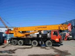 Аренда крана Краян 75 тонн