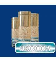ЭКОСОЛ (соляно-песчанная смесь с ингибиторами коррозии и биофильными соединениями), (мешок 25 кг)