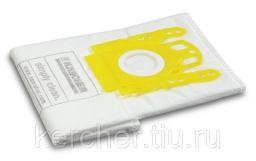 Фильтр-мешки из нетканного материала, 5шт (для Karcher VC 6100, 6200, 6300, 6)