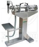 Дозатор поршневой LPF-500
