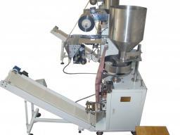 Автомат фасовочно упаковочный DXDGK-150