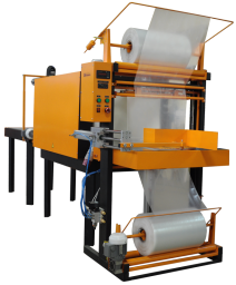 Упаковочная машина ТМ-1ПА полуавтомат-автомат