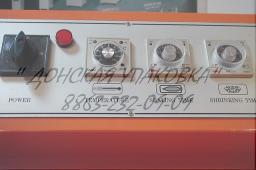 Термоусадочная машина BSF-5540, Упаковка хлеба, Упаковка в термоусадочную пленку