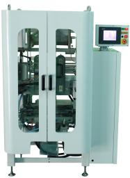 Упаковочный автомат с вакуумной протяжкой пленки