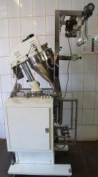 Автомат фасовочно упаковочный DXDF-140