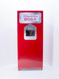Автомат газированной воды