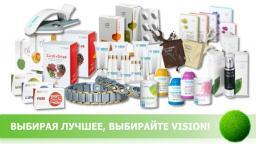 Продукция Бады VISION - Комфортный путь к здоровью и красоте!