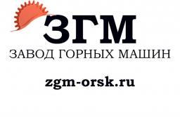 Втулка передняя 1277.02.324 (КСД/КМД-1750)
