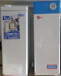 Газовый котел напольный Очаг КСГ-11 Евросит для отопления
