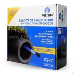 FREEZSTOP - защита от замерзания бытовых трубопроводов и труб