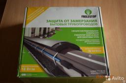 FREEZSTOP SIMPLE HEAT - защита от замерзания бытовых трубопроводов труб
