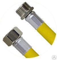 Шланг для газа с PVC покрытием, гайка-штуцер C-GP27-25