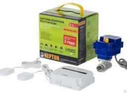Система контроля протечки воды neptun base light 1/2
