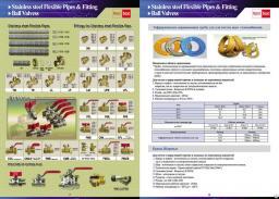 Крепеж для труб шина монтажная 16-22 мм длина 0,5м пластик