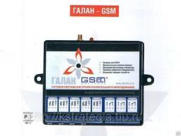 Блок управления котлом, Сотовая система контроля отопительного оборудования