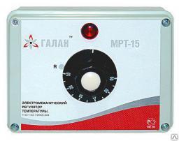 Механический терморегулятор Галан МРТ-15 для управления электрокотлом