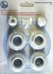 Монтажный комплект 3/4 без кранштейнов для радиатор отопления