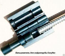 Вальцеватель для сильфонных гофра труб 12А